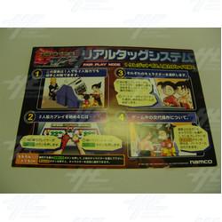 Arcade Player Instructions - Bundle Set 6