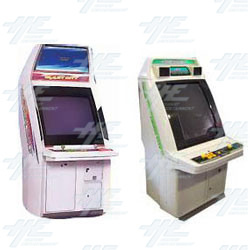 Special Bulk Offer Sale on Assorted SEGA Arcade Cabinets!