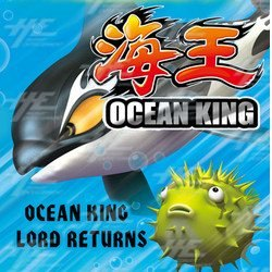 Ocean King Fish Hunting Machine At Discounted Prices!