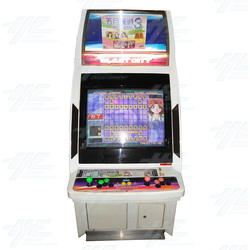 Sale on Sega Blast City Arcade Cabinets
