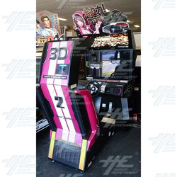 Our Arcade Machine Clearance Sale Has Started - Up to 90% Off Arcade Machines!