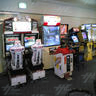 Amusement Machine Business For Sale