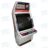 Don't Miss Out! Big Arcade Machine Clearance Sale - Prices Starting From $99!
