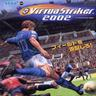 Virtua Striker 2002 Kits