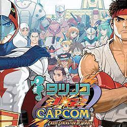 Tatsunoko Vs Capcom PCB