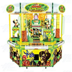Donkey Kong Banana Kingdom Medal Machine