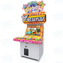 The (Star) Bishi Bashi Arcade Machine