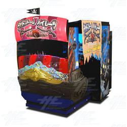 Deadstorm Pirates SD Arcade Machine