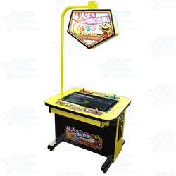 Pac-Man Battle Royale Arcade Machine (4 Player)