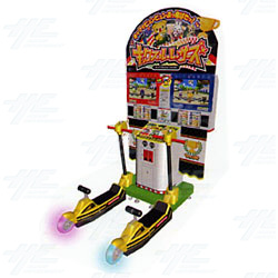 Kick Through Racers Arcade Machine
