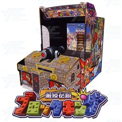 Block King Video Arcade Game