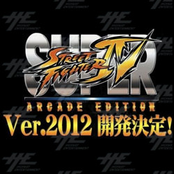 Super Street Fighter IV Arcade Edition 2012 Software Kit