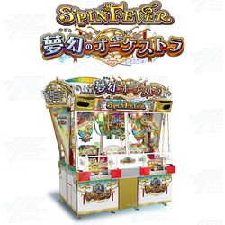 Spin Fever 3 Coin Pusher Medal Machine