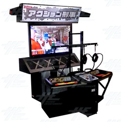 Action Deka Arcade Machine