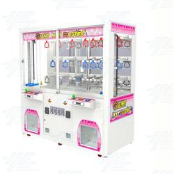 Key Master Giant Arcade Machine