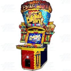Bishi Bashi Champ Online Arcade Machine