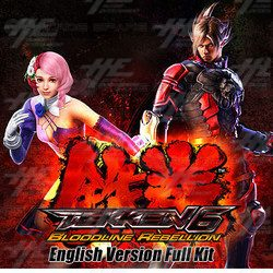 Tekken 6 Bloodline Rebellion English Version PCB Kit