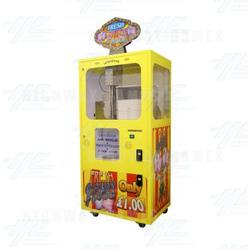 Candy Floss Crane Machine