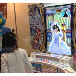 Disney Magical World: Magical Happy Mirror Kids Arcade Game