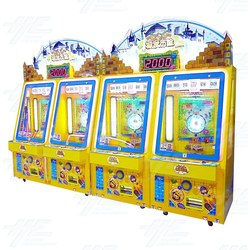Adventure Castle 4 Ticket Redemption Machine
