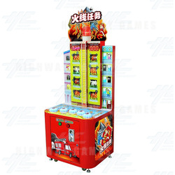 Super Fireman Ticket Redemption Machine