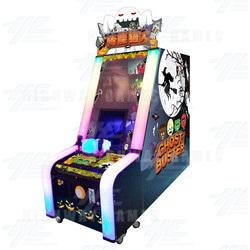 Ghost Buster Ticket Redemption Machine