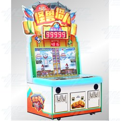 Monster Hunt 1.5 Ticket Redemption Machine