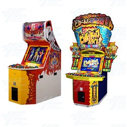 Hyper Bishi Bashi Champ Arcade Machine + Bishi Bashi Online Arcade Machine (Twin Set)