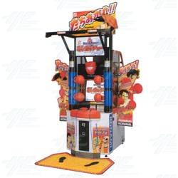 Boxing Mania Arcade Machine