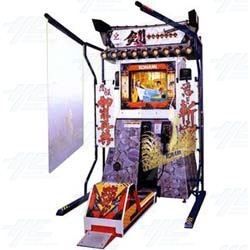 Tsurugi Arcade Machine