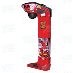 Dragon Punch Boxing Machine
