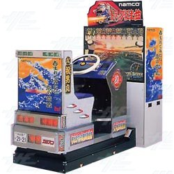 Truck Kyosokyoku DX Arcade Machine