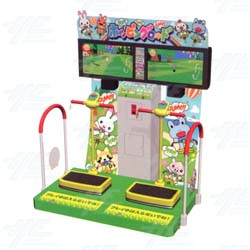 Hopping Road Arcade Machine