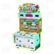 Animal Kingdom 2 Player Arcade Machine