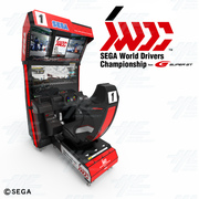 Sega World Drivers Championship Arcade Machine