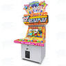 The Bishi Bashi Arcade Machine (Star)