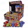 Block King Video Arcade Game