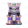 "Pump It Up PRIME 2018 LX 55"" Arcade Machine"