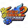 Virtua Striker 2 ver.2000 Catridge for Naomi Motherboard