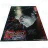 Tekken Tag Tournament Poster